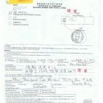 stamp1 001