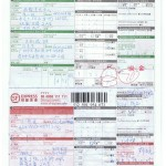 stamp2 001