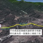 gelephu_temple_and_road_site