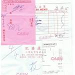 CHING MING PUJA 001