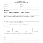 membership-from-a-01