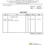 (阿業)18-11-041 佛教法光會 RECEIPT