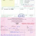 CCI10012019_0001