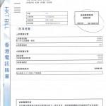 CCI10012019_0006
