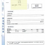 CCI16042019_0002