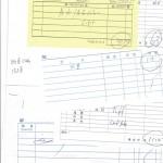 CCI16042019_0015