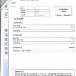 CCI20032019_0003