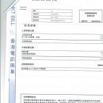 CCI20032019_0004
