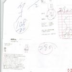 CCI20032019_0008