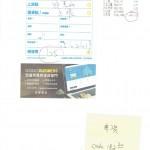 CCI20032019_0021