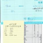CCI20032019_0026