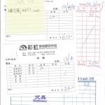 CCI24052019_0013